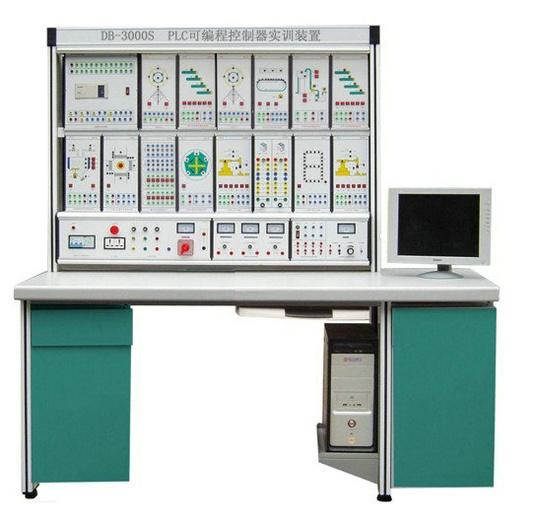 """1 概述 本实训装置是根据教育部""""振兴21世纪职业教育课程改革和教材建设规划""""要求,按照职业教育的教学和实训要求研发的产品。实验内容包括有PLC编程方法、指令系统、模拟量控制、联网通信等。符合大专院校机电一体化、电气自动化、自动控制、工业自动化、应用电子、计算机应用及其他相关专业的《PLC可编程控制器技术开发与应用实践》、《可编程控制器原理及其应用》、等课程的教学要求。还可增配网络通信模块,使PLC与PC机组成网络,实现数据的相互传递。  2:技术性能 2."""
