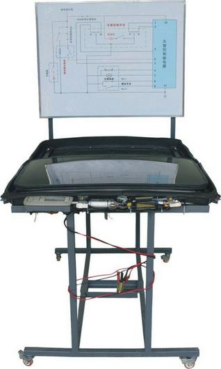 汽车电动天窗系统示教板
