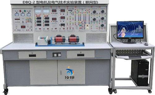 电机及电气技术实验装置(网络型)