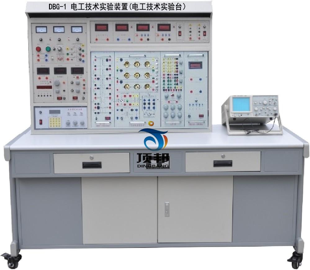 电工技术实验装置(电工技术实验台)