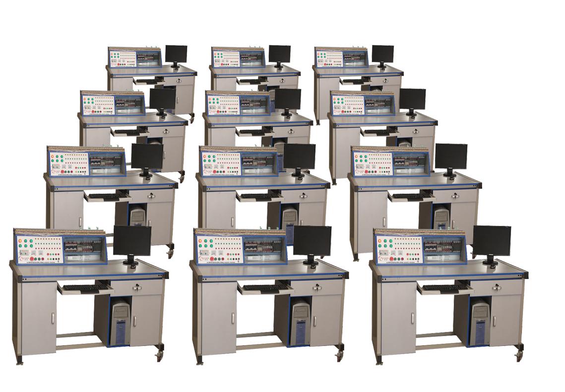 机电、电气实验室设备(可编程序控制器PLC)