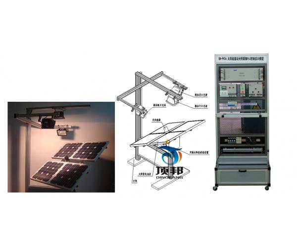 太阳能基站光照跟随PLC控制实训模型