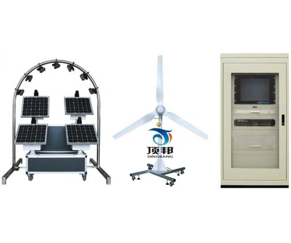 风光互补发电系统实训装置