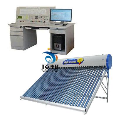 太阳能光热利用系统演示测量实验台