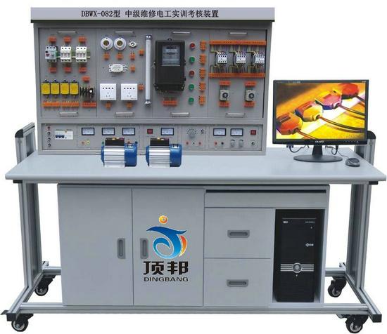 中级维修电工考核装置