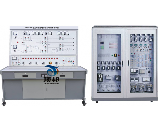电力系统继电保护工培训考核平台