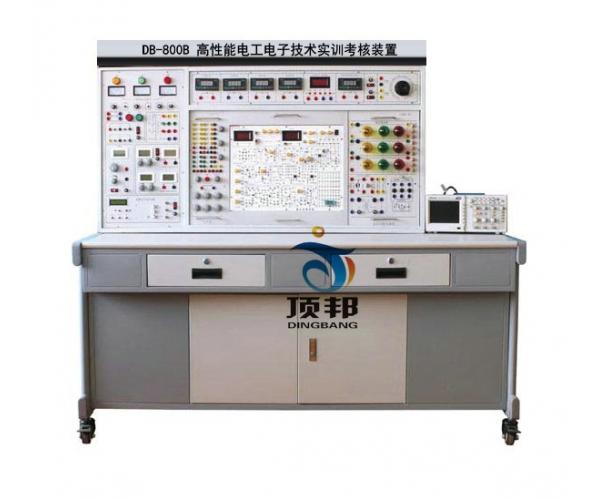 高性能电工电子技术实训考核装置