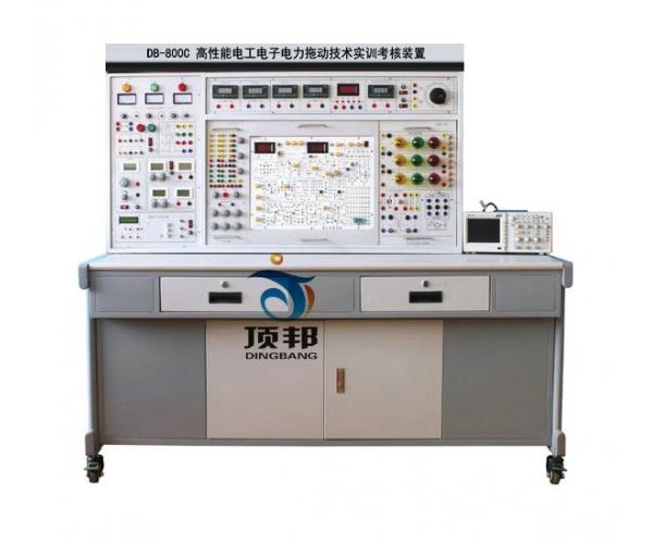 高性能电工电子电力拖动技术实训考核装置