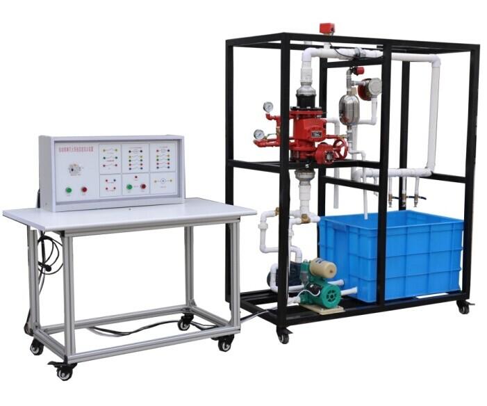 自动喷水灭火系统实验实训装置