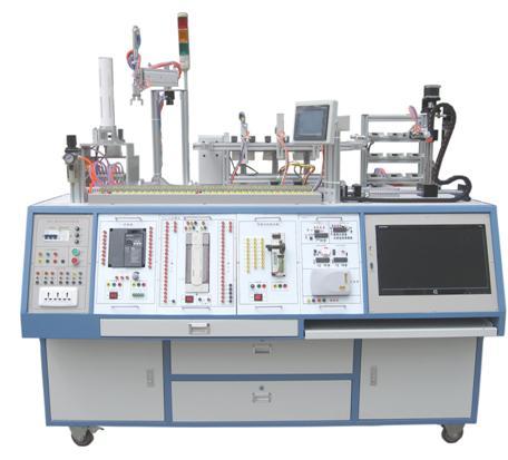 光机电气一体化控制实训系统