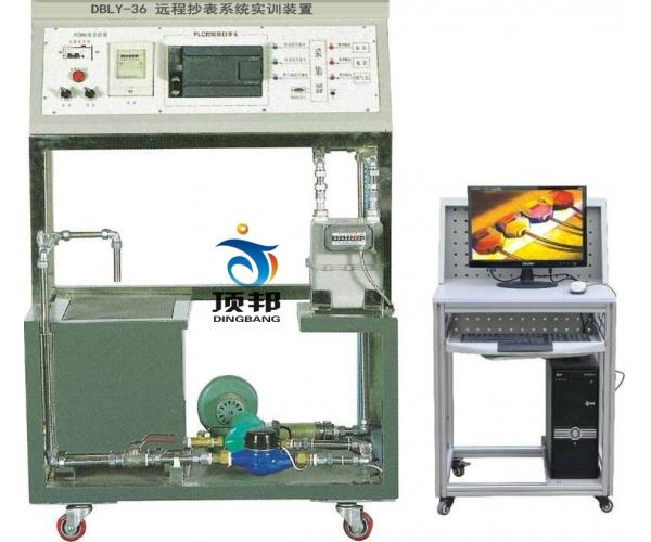 远程抄表系统实训装置