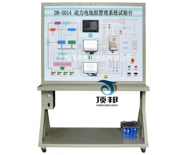 动力电池组管理系统试验台