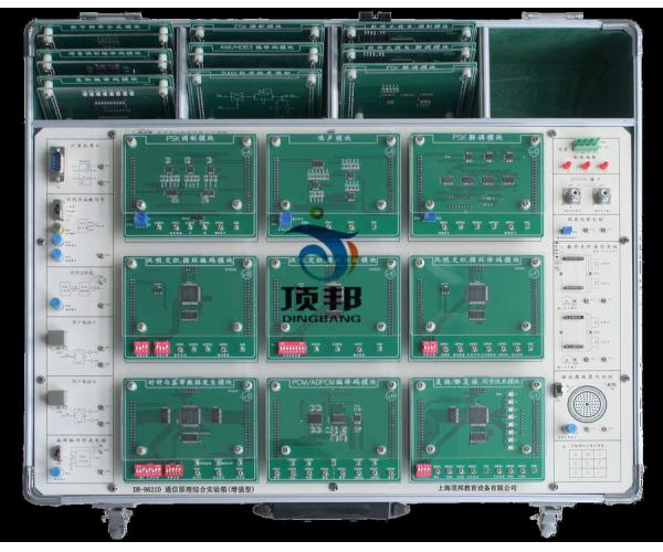 教学实验箱,模拟电路实验箱,数字电路实验箱-上海顶邦公司