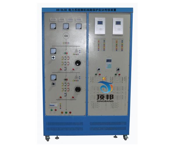 电力系统微机线路保护实训考核装置