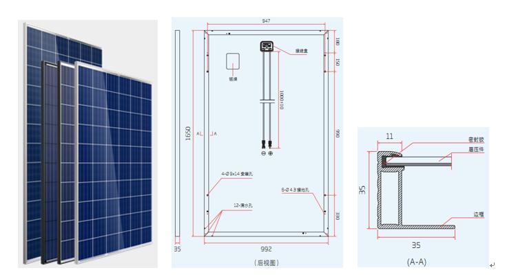 太阳能电池组
