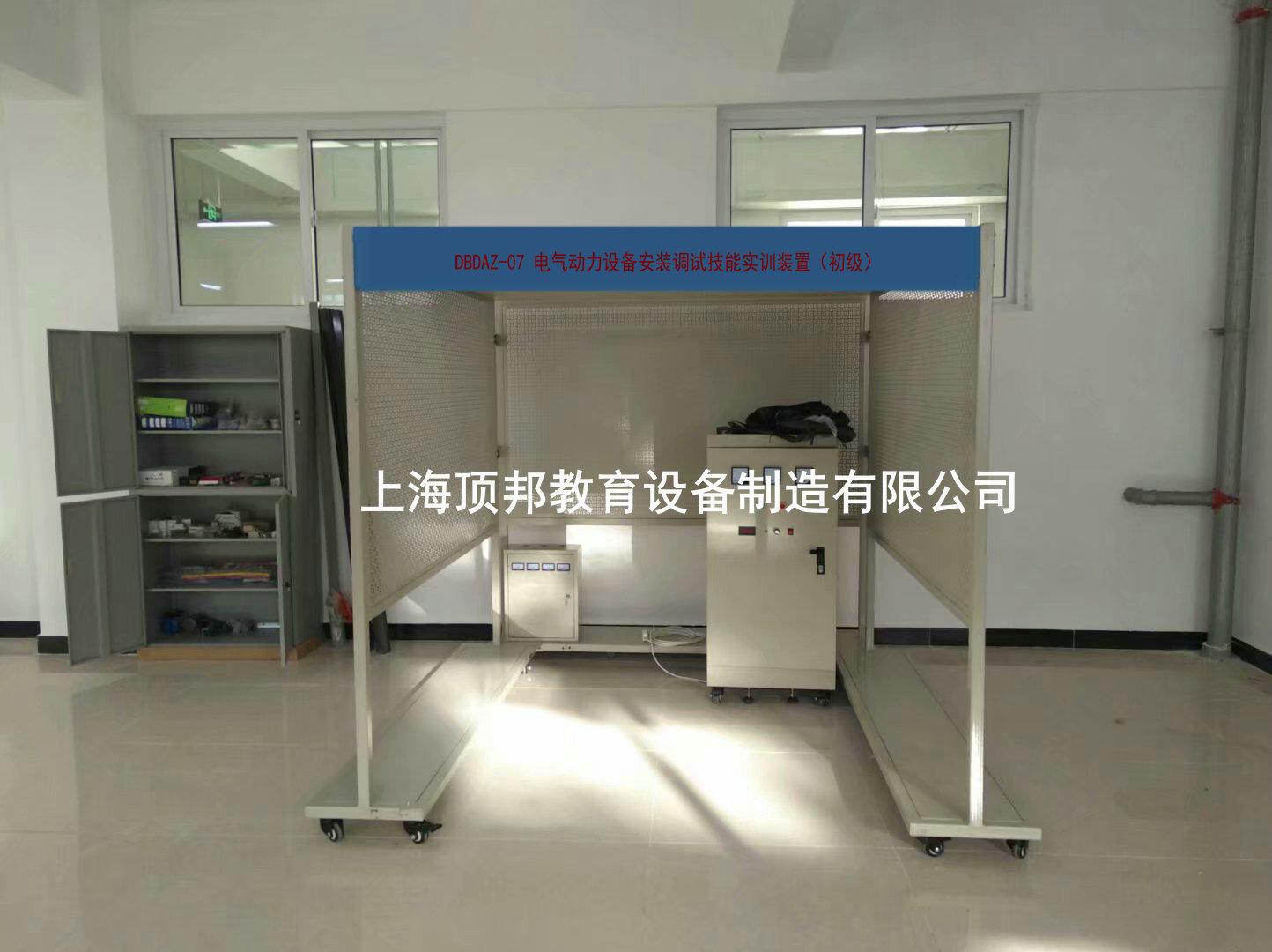 电气动力设备安装调试技能实训装置
