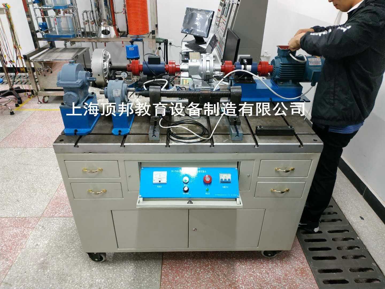 机械传动方案创意组合及参数分析实验台