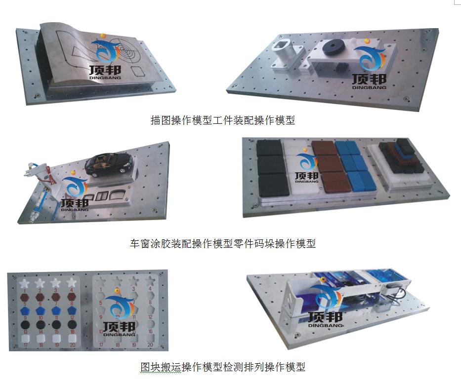 工业机器人基础工作站设备