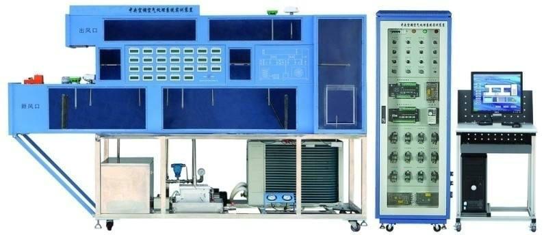 中央空调空气处理系统实训装置