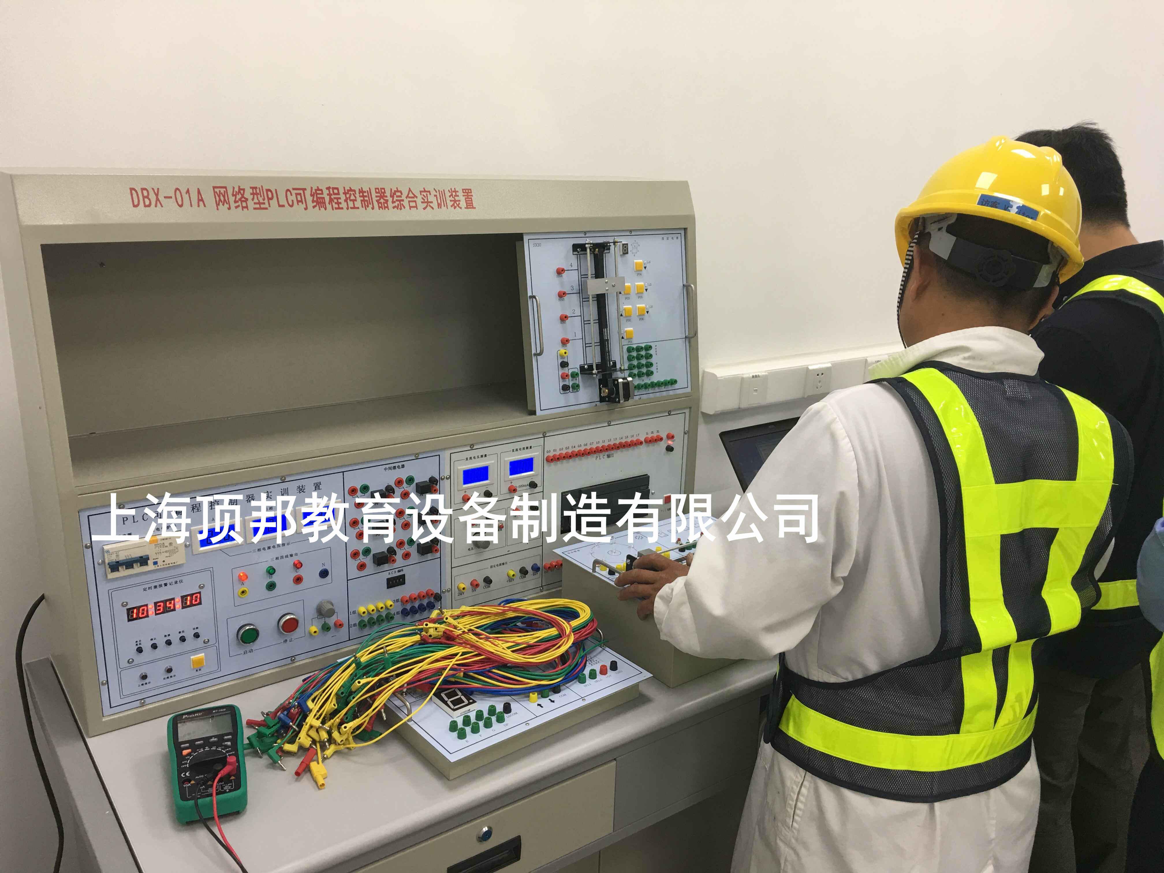 网络型PLC可编程控制器综合实训装置
